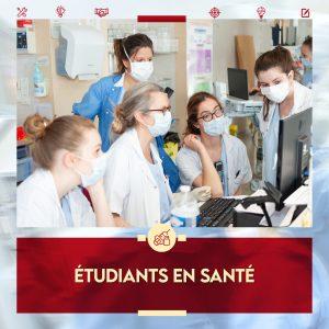VaccinArena : recrutement d'étudiants en santé